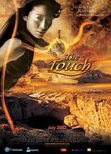 Poster za film Dodir (The Touch)