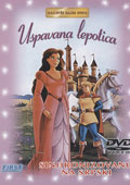 Poster za film Uspavana lepotica (Sleeping Beauty)