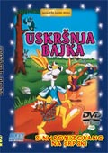 Poster za film Uskršnja bajka (Easter Tale-Maxwell Saves the Day)