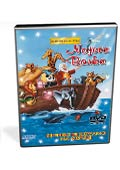 Omot za film Nojeva barka (Noah's Magic Ark)